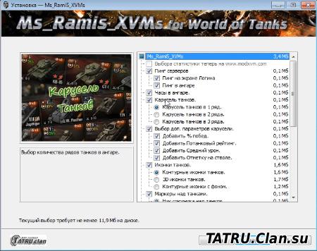 ustanovshhik Мод XVM by Ms_Ramis версия для 0.9.17.0.3 (оленемер) v.654#7
